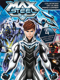 data/a/MAX STEEL OK-600x800.png